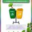 jual-tempat-sampah-fiber-oval-2-in-1-kapasitas-50-liter-tiang-geser-atau-pindah-jual-tong-sampah-organik-non-organik